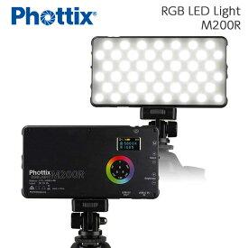 Phottix[フォティックス]M200R RGB LED Light