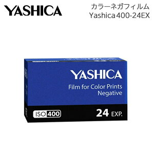 YASHICA[ヤシカ]カラーネガフィルム 400 24EX (ISO400 35mm 24枚撮り)