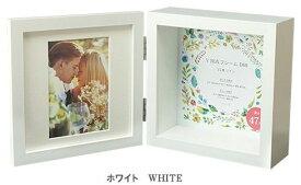 ボックスフレーム 万丈 V BOXフレーム D60 15角 ツイン ウェルカムボード 結婚式 プリザードフラワー ブリザードフラワー スクエア