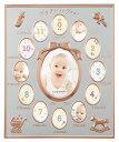 20%OFF 成長記録フォトフレーム(L判×1、ミニ×12) MB84-130-PGD/SV ラドンナ 誕生から1歳までの成長記録 【写真立て・出産祝い・ベビー...