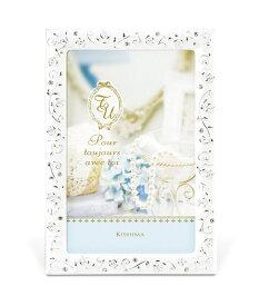 ウェディングフォトフレーム はがきサイズ KP-31243 キシマ 上品 白 ホワイト カワイイ 結婚記念 お祝い 写真立て SOPHIE(ソフィー)