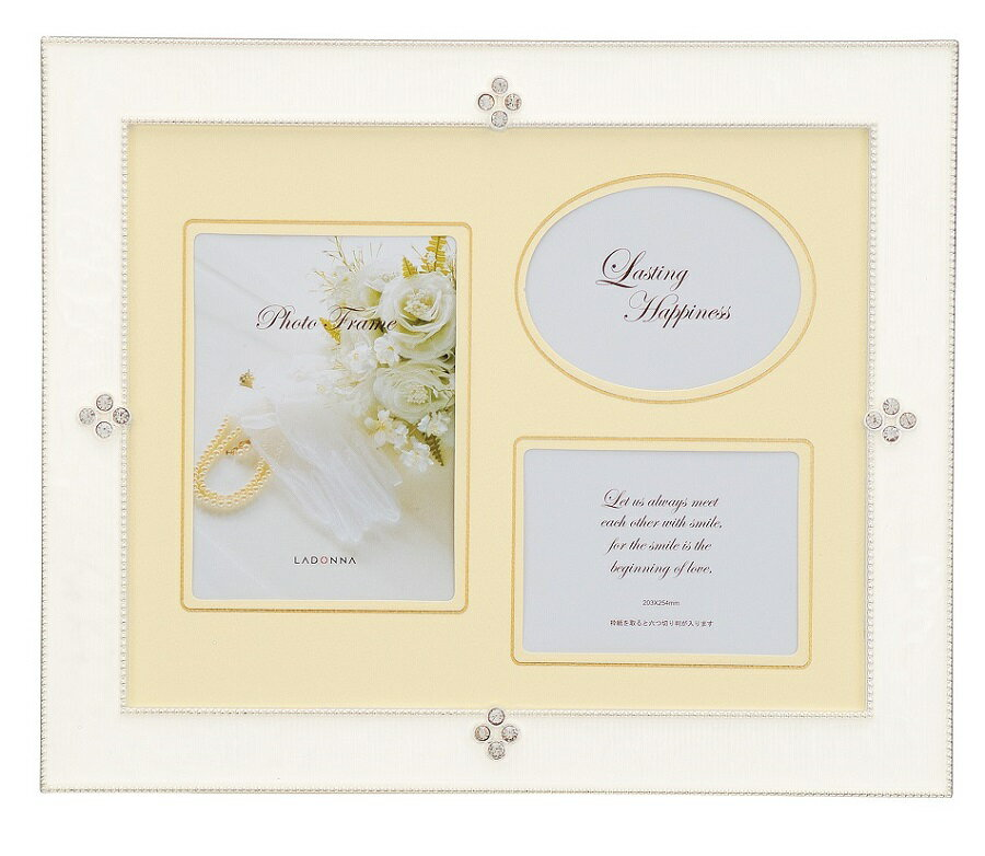 20%OFF フォトフレーム 六つ切り(はがき×1、L判×2) MJN02-06-WH ラドンナ ブライダルフレーム 白 写真立て 結婚祝い ウエディングフォト LADONNA