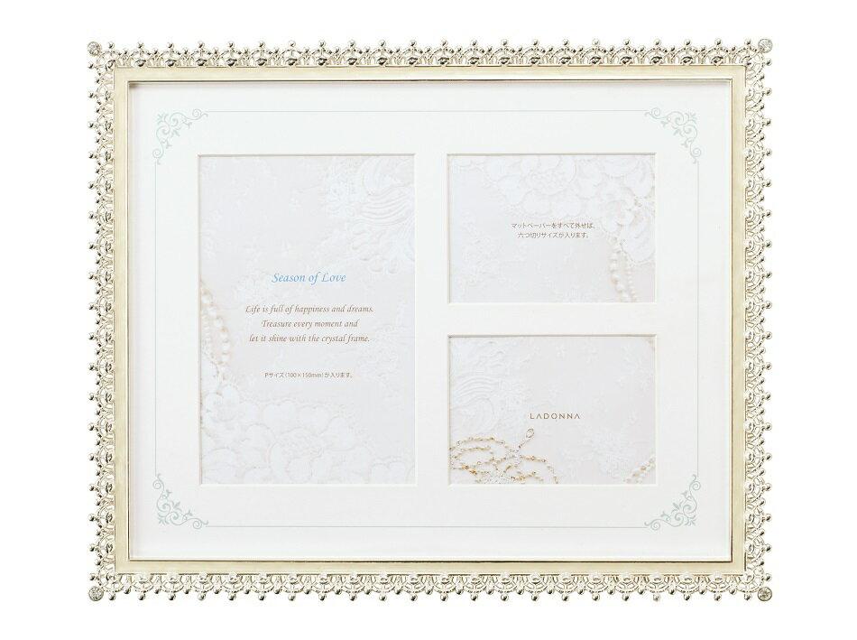 20%OFF 写真立て 六つ切り(はがき×1、L判×2) MJ83-06-WH ラドンナ フォトフレーム ブライダル 結婚祝い おしゃれ 6切り 記念写真 LADONNA