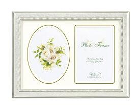 フォトフレーム 2Lサイズ(L判×2枚) NP06-2L-WH/GR ホワイト グリーン 上品 大人 パール 写真立て プレゼント おしゃれ ラドンナ LADONNA