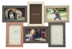 フォトフレーム 6窓 はがきサイズ×6枚 DF78-60 ラドンナ アースカラー 写真 複数枚 壁掛け おしゃれ 男性 プレゼント 木製 LADONNA