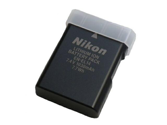 ニコン純正 バッテリー EN-EL14 充電池 新品・化粧箱なし 【Nikon・ENEL14・わけあり・格安・大特価】 【送料無料(但し、代金引換不可!)】