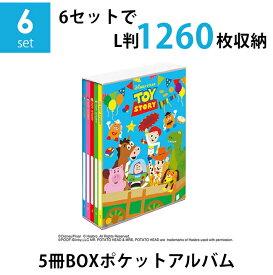 【送料無料】【まとめ買いセット】ナカバヤシ 5冊BOXポケットアルバム×6個セット ディズニー トイ・ストーリー L判3段 1260枚収納 写真整理 キャラクター台紙