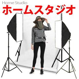 367■ホームスタジオ---撮影セット、撮影照明、小型・中型・大型の撮影、モデル撮影、マネキン撮影、人物撮影、アパレル撮影、商品撮影、料理撮影に!デジカメや一眼レフ、ビデオ等での撮影に活躍してください
