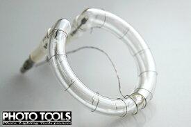 ストロボ MS400用 交換チューブ ●フラッシュ 撮影ライト スタジオ照明 p053