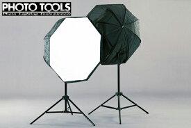 送料無料 モノブロック TTC-180 アンブレラ型 80cm オクタゴン ソフトボックス 2灯セット ●フラッシュ 撮影ライト スタジオ照明 p293