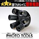 6ソケットアダプター ●撮影機材 照明 商品撮影 p150