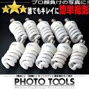 蛍光灯電球 10本セット 5000K 昼白色 36W ●定常光 撮影ライト スタジオ照明 p022