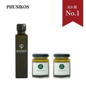 『フシコス』ギフト オリーブオイル135g瓶&ガーリックオイル2本