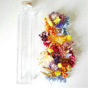 送料無料 ハーバリウム 制作キット(オイルなし) 四角柱 200ml 手作りキット プリザーブドフラワー ドライフラワー 素材 詰め合わせ カラフル 瓶 花材セット 材料 セット 手作り キット 大人