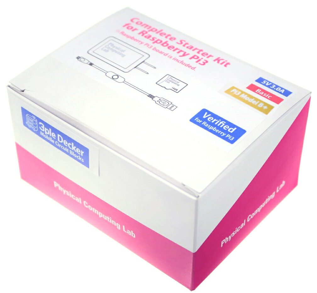 Raspberry Pi3 model B+ コンプリートスターターキット(B+ Basic 16GB)
