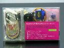 Raspberry Pi電子工作エントリーキットStandard版