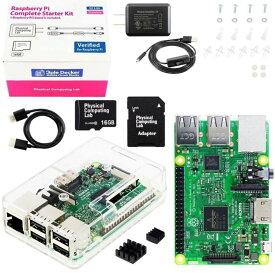 Raspberry Pi3コンプリートスターターキット(economy 16GB)