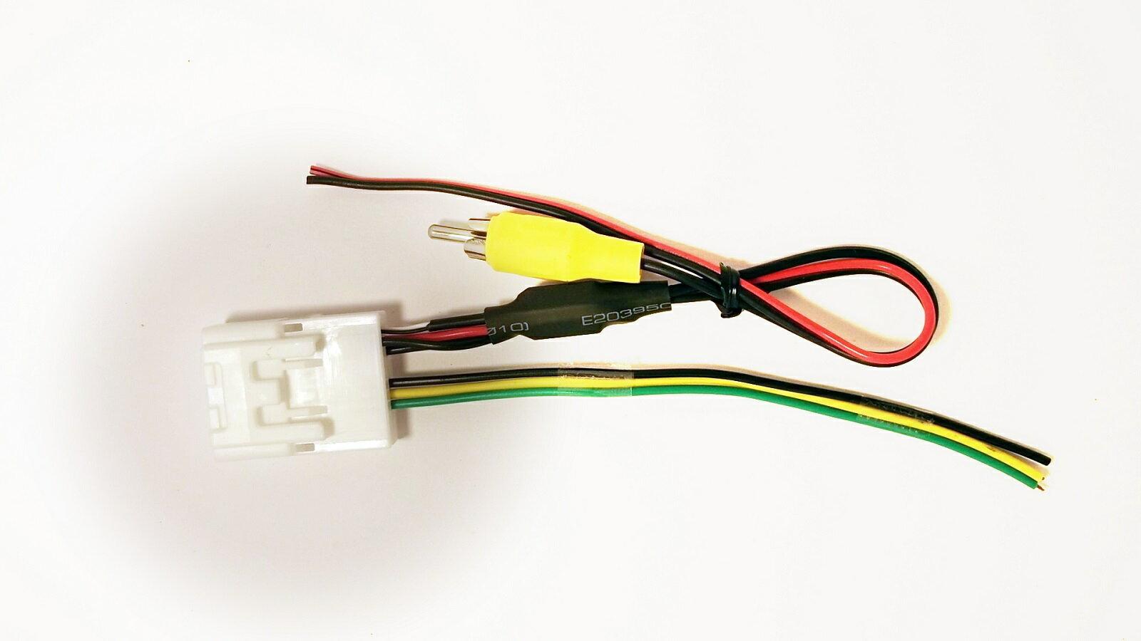 キャスト LA250S LA260S H27.09〜 純正バックカメラ 市販ナビ変換キット