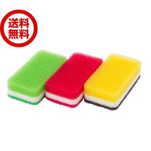ダスキン台所用スポンジ3色セット抗菌タイプ