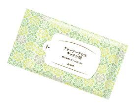 ダスキン クリ-ナ-クロス(キッチン用30枚入)