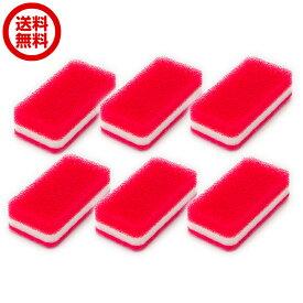 ダスキン台所用スポンジ抗菌タイプ(ローズ)個装タイプ6個セット