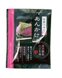 入浴剤 あんかけ湯 桜餅の香り