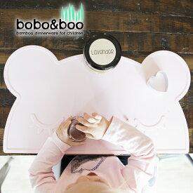 【送料無料】We might be tiny -Bear- くま シリコンマット
