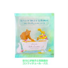 チャーリー入浴剤 【ソムリエバスソルト】ほろにが柚子と完熟桃のコンフィチュール・バス(40g)