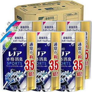レノア 本格消臭 柔軟剤 スポーツ フレッシュシトラスブルー 詰め替え 約3.5倍(1390mL)×6袋