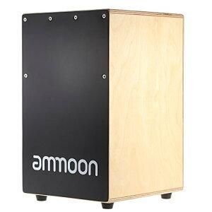 ammoon カホン ボックスカホン 23 * 24 * 37cm ドラム ゴム足付き 打楽器 初心者向け