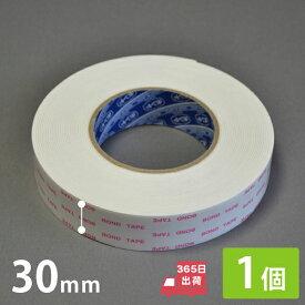 超強力ボンドテープ(強力両面テープ)30mm×10m【送料込】(北海道・沖縄・離島除く)