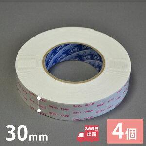 超強力ボンドテープ(強力両面テープ)30mm×10m 4個組【送料込】(北海道・沖縄・離島除く)