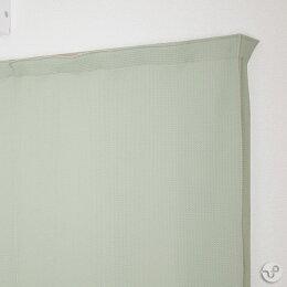 防音カーテン遮光断熱日本製【防音カーテンコーズプラス幅105cm丈135cm2枚組】防音騒音窓賃貸電車楽器