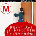 【限定クーポン】ワンタッチ防音壁 プロ高級布クロス仕上げMサイズ(910×900mm)