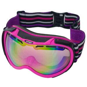 男女兼用・スキーウェア[montagna(モンターニャ)]眼鏡対応 スキーゴーグル・スノーゴーグル・UVカット・ピンク 球面ダブルレンズ・大人用・訳あり・B品