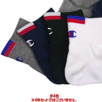 チャンピオンメンズソックス抗菌防臭左右専用設計足底筋活発化V字型ソックス靴下男性用(ホワイト25-27cm)メンズソックス全4色