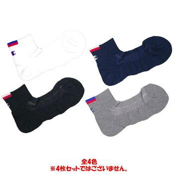 チャンピオンメンズソックス抗菌防臭左右専用設計足底筋活発化V字型ソックス靴下男性用(ネイビー25-27cm)メンズソックス全4色