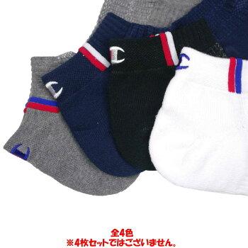 チャンピオンメンズアンクレットソックス抗菌防臭左右専用設計足底筋活発化V字型ソックス靴下(ネイビー25-27cm)メンズソックス全4色