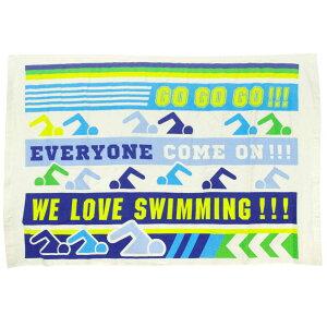 水着 ジュニア 男の子 男の子 大判ラップタオル巻きタオル 水泳 プール スイミング 着替えタオル バスタオル スポーツ柄 (ホワイト 80x120) ボーイズ ジュニア 水着 全1色
