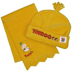 訳あり B品 男女兼用 キッズ TINGCO フリース帽子&マフラーセット 黄色い鳥 (イエロー/ワッペン付き/B品 小サイズ 中サイズ 大サイズ) ボーイズ キッズ 小物 全4色