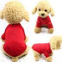 【メール便 送料無料】 犬服 トレーナー 小型犬用 春 秋 冬 かわいい おしゃれ ドッグウェア リブネック スウェット …