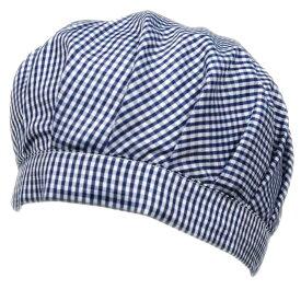 ボーイズ キッズ チェック柄給食用帽子 (ネイビー 50-60cm) ボーイズ キッズ 小物 全4色