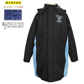 男の子 ジュニア 裏ボア ベンチコート 中綿 ジャンパー コート ジャケット 撥水素材 男女兼用 (ブラック/サックス 120cm 130cm) ボーイズ キッズ ジャンパー・コート 全6色