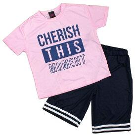 ガールズ ・ジュニア ・上下セット[Cute Paradise]Tシャツハーフパンツ 上下セット・英字ロゴ・ロゴT・Tスーツ セットアップ・女の子