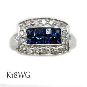 リング サファイア 18金 ホワイト ゴールド ダイヤモンド 指輪 ブルー 青 紺色 濃い キラキラ ネイビー 宝石 四角 太い 大きい ミステリー セッティング Sa0.70 D0.30 保証書 プレゼント