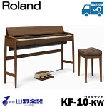 RolandKIYOLAKF-10-KW/ウォールナット