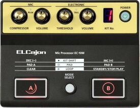 Roland ELCajon Mic Processor EC-10M[ローランド]【送料無料】【smtb-u】