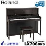 RolandLX706-DRS/ダークローズウッド調仕上げ