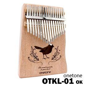 onetone カリンバ OTKL-01/OK / オクメ材[ワントーン][サムピアノ]【税込3980円以上のお買い上げで送料無料】