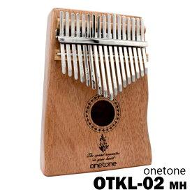 onetone カリンバ OTKL-02/MH / マホガニー材 [ワントーン][サムピアノ]【税込3980円以上のお買い上げで送料無料】
